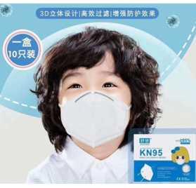 Mascarilla infantil FFP2 KN95